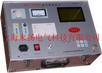 真空开关真空度测试仪 ZKY-2000型