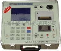 电缆故障测试仪 LYST-300