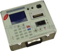 电缆故障测试仪 LYST-300/35KV/10KV