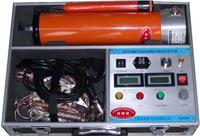 直流高压发生器 ZGF2000系列/120KV/2mA