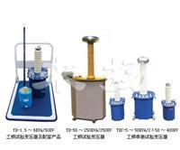 轻型试验变压器 YD系列/0-300KVA/0-300KV