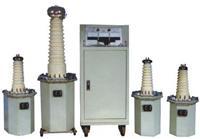交流耐压仪YD系列 YD系列/0-300KVA/0-300KV