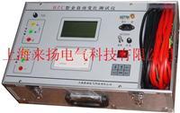 全自动变压器变比仪BZC型 BZC型