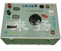 互感器综合校验仪0-600A HGY型/0-600A