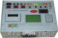 高压开关机械特性测试仪GKC-F GKC-F型