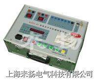 高压开关动特性检测仪 KJTC-IV
