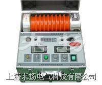 直流发生器ZGF系列/ 120KV ZGF系列/ 120KV/60KV/200KV/300KV