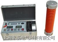 直高发ZGF系列120KV/60KV/200KV/300KV ZGF系列/ 120KV/60KV/200KV/300KV