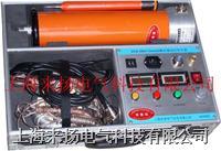 直流高压发生器ZGF2000系列产品 ZGF2000系列产品/