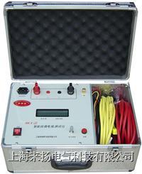 HLY-III回路电阻测试仪 HLY-II型