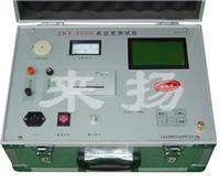 真空检测仪 ZKY-2000