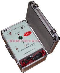 ZV型雷电计数器校验仪