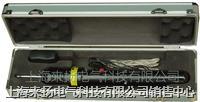 ZV-II型雷电计数器校验仪/雷电计数器测试仪