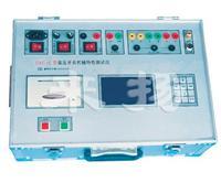GKC-E型高压开关机械特性测试仪