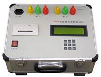 变压器参数测量仪 BDS型
