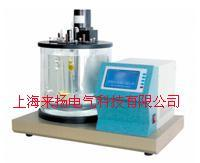 变压器油酸值测试仪 BS2000