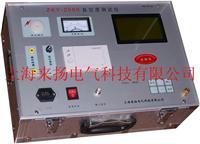 高压真空度测试仪 ZKY-2000
