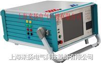 微机繼電保護測試儀 LY660