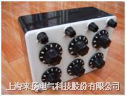 旋轉式電阻箱 ZX21a