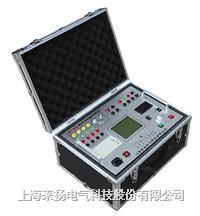 GKH-8008高壓開關機械特性測試儀 GKH-8008