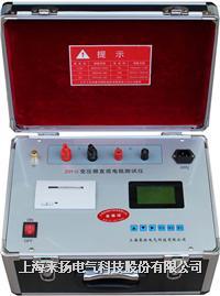感性负载直流電阻測試儀 ZGY-IV(10A-20A)
