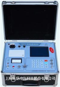 電纜故障測試儀 LYST-400E