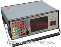 繼電保護測試儀 LY806