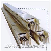 封閉式母線槽 CMC