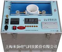 全自動絕緣油介電強度測試儀 ZIJJ-V