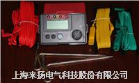 數字接地電阻測試儀 ZT5100
