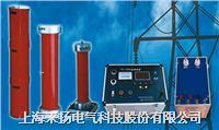 变频串聯諧振耐壓試驗裝置 YD2000