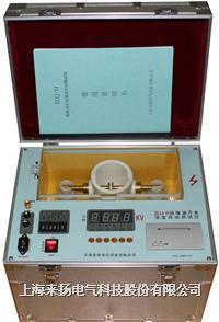 油耐壓測試儀 ZIJJ-III