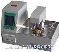 LYKS-6自動開口閃點測試儀 LYKS-6