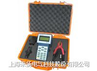 智能蓄電池測試儀 LYXC-2