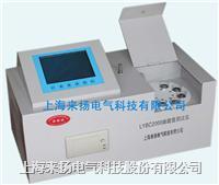 變壓器油酸值測試儀器 LYBS2000型