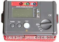 漏电保护器综合测试仪 LYLD-II