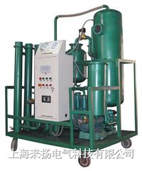 真空润滑油滤油机 DZJ系类