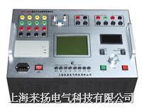 高压开关测试仪GKC-E型