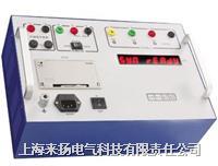 接触器同步测试仪