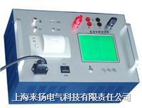 双通道直流电阻测试仪