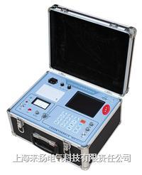 电力电缆故障测试仪 LYST-400E