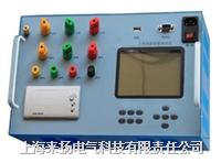 工频线路参数测试仪