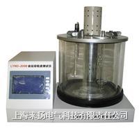 油运动粘度测定仪