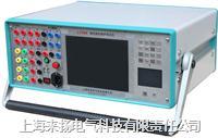 六相型微机继电保护测试仪 LY806