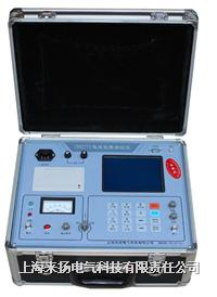 3M2273MD电缆故障检测仪