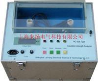 绝缘油介电强度测量仪 ZIJJ-II