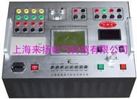 高压开关动作测试仪 LYGKD-2000