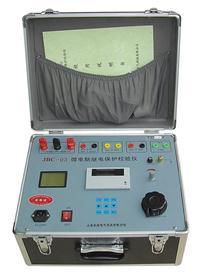 微电脑继电保护校验仪 JBC-03