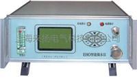 智能精密微水仪 EHO-II