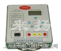 数字接地电阻检测仪 BY2571